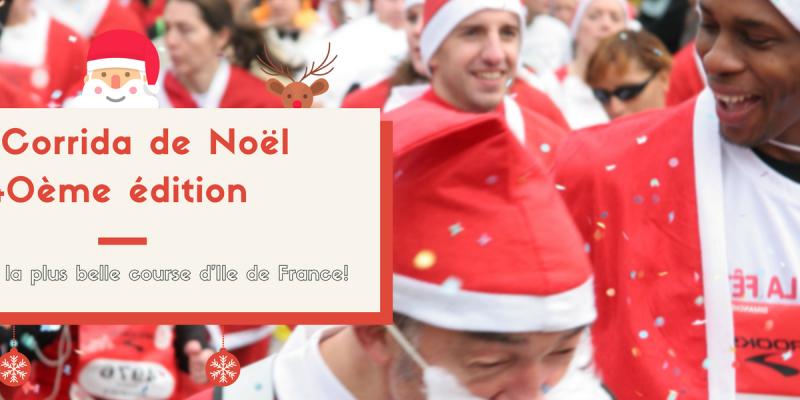 actualité AIGO PROMOTION, partenaire de la Corrida de Noël 2017